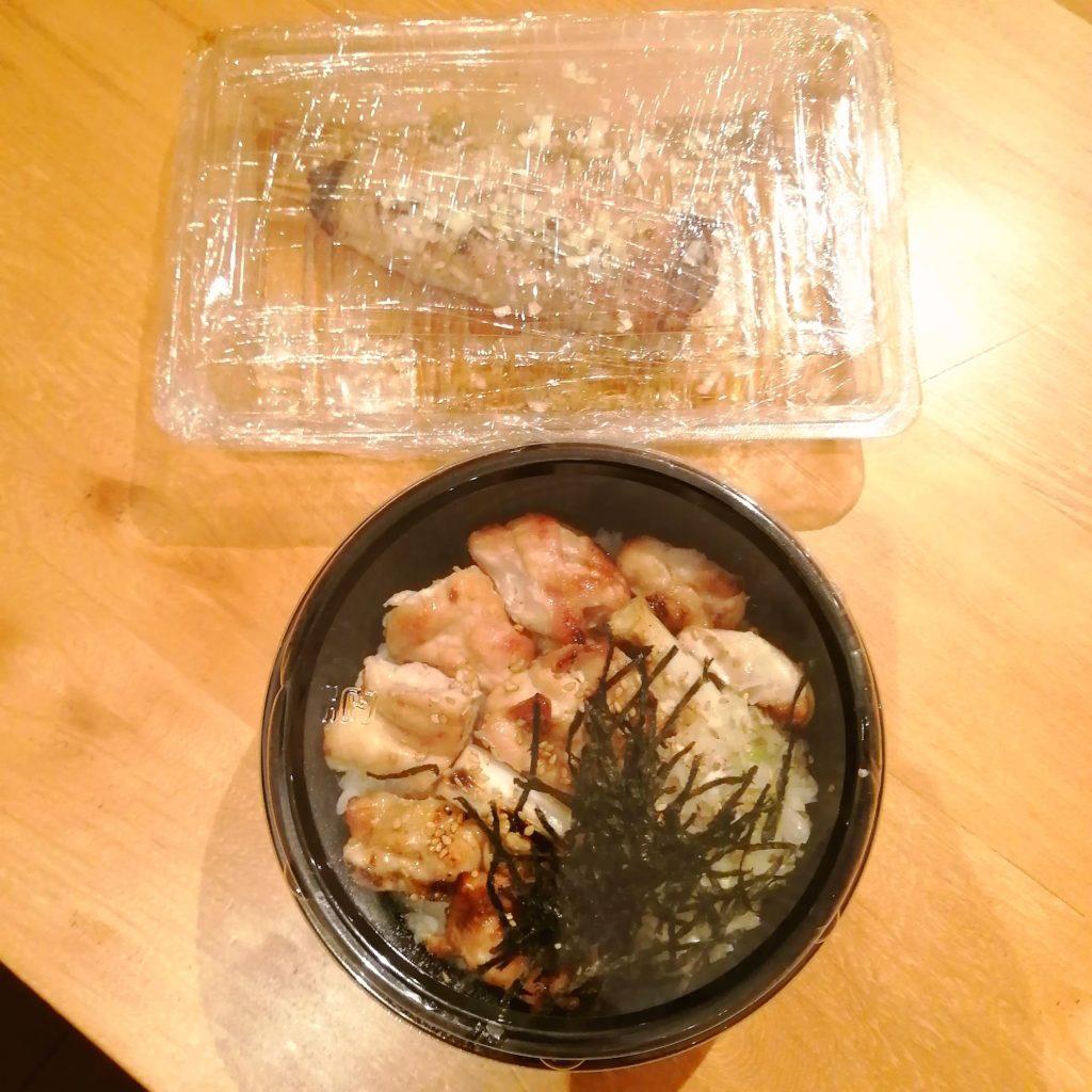 高円寺焼き鳥テイクアウト「音鶏家」焼き鳥丼と特製つくね