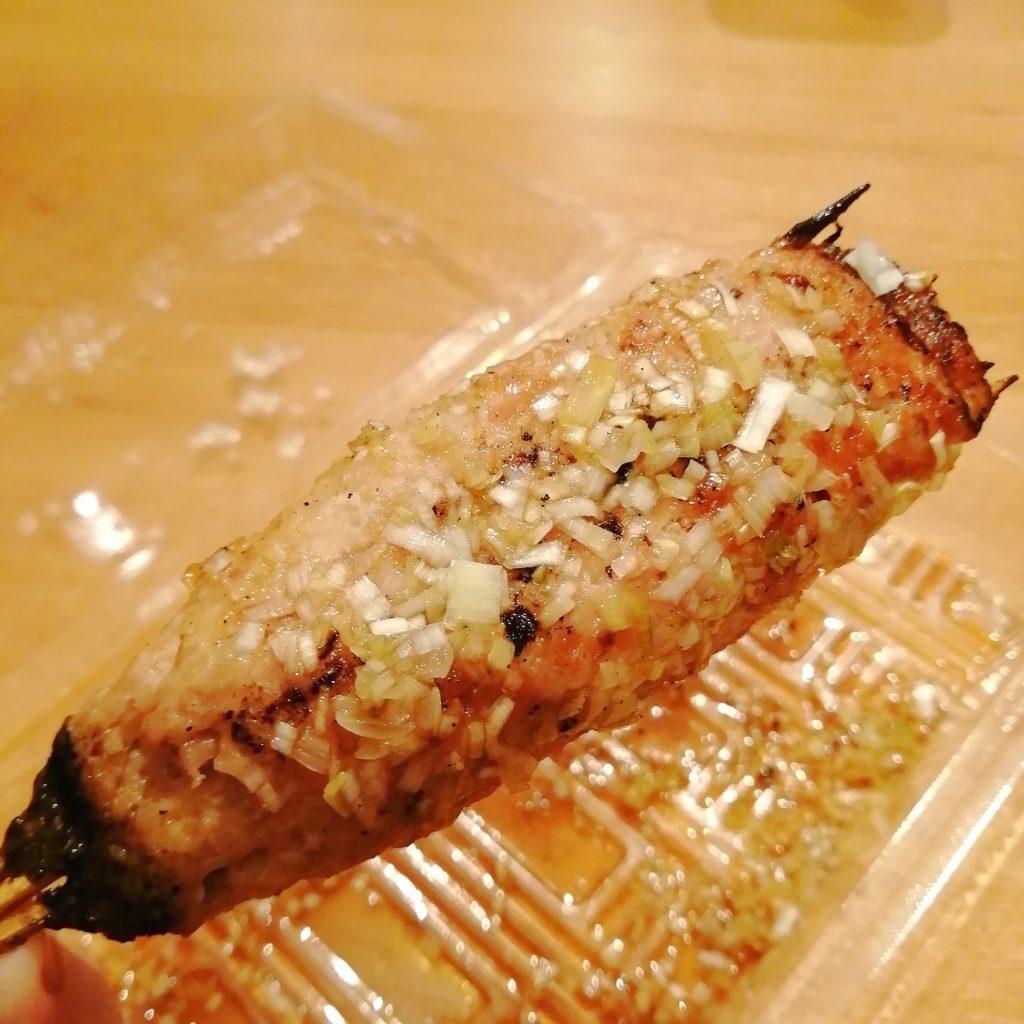 高円寺焼き鳥テイクアウト「音鶏家」特製つくね実食