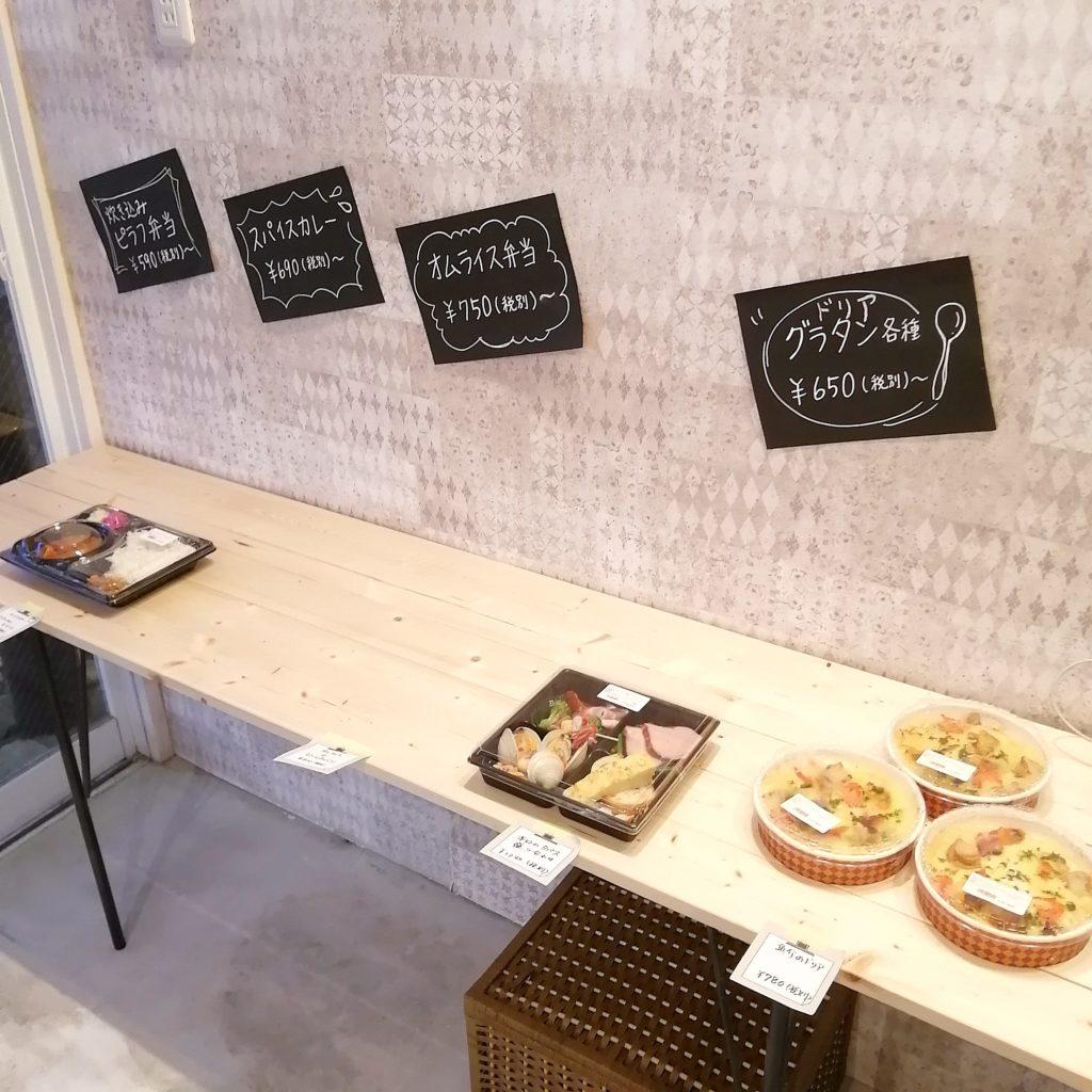 高円寺テイクアウト「EATS Marche」店内・お弁当
