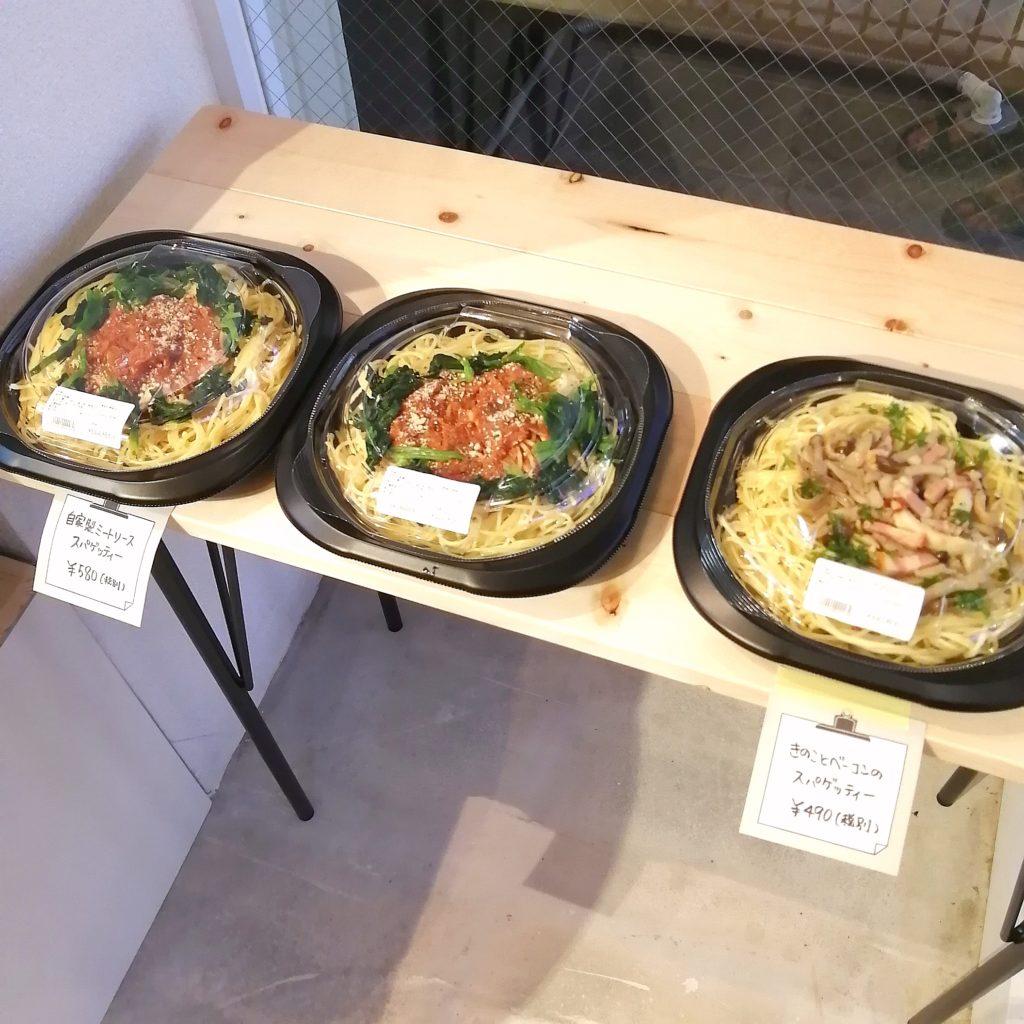 高円寺テイクアウト「EATS Marche」店内・スパゲティー