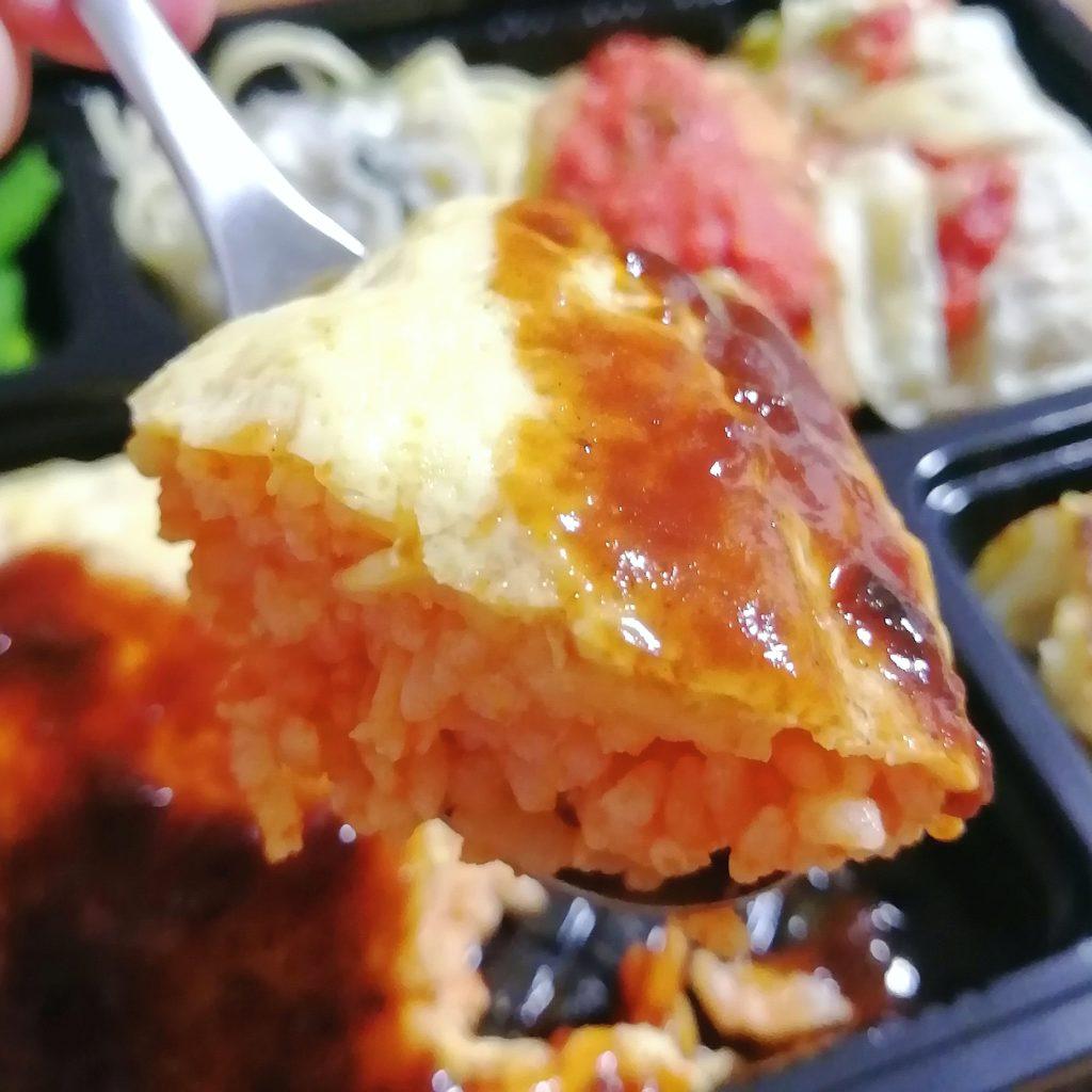 高円寺テイクアウト「EATS Marche」オムライス実食