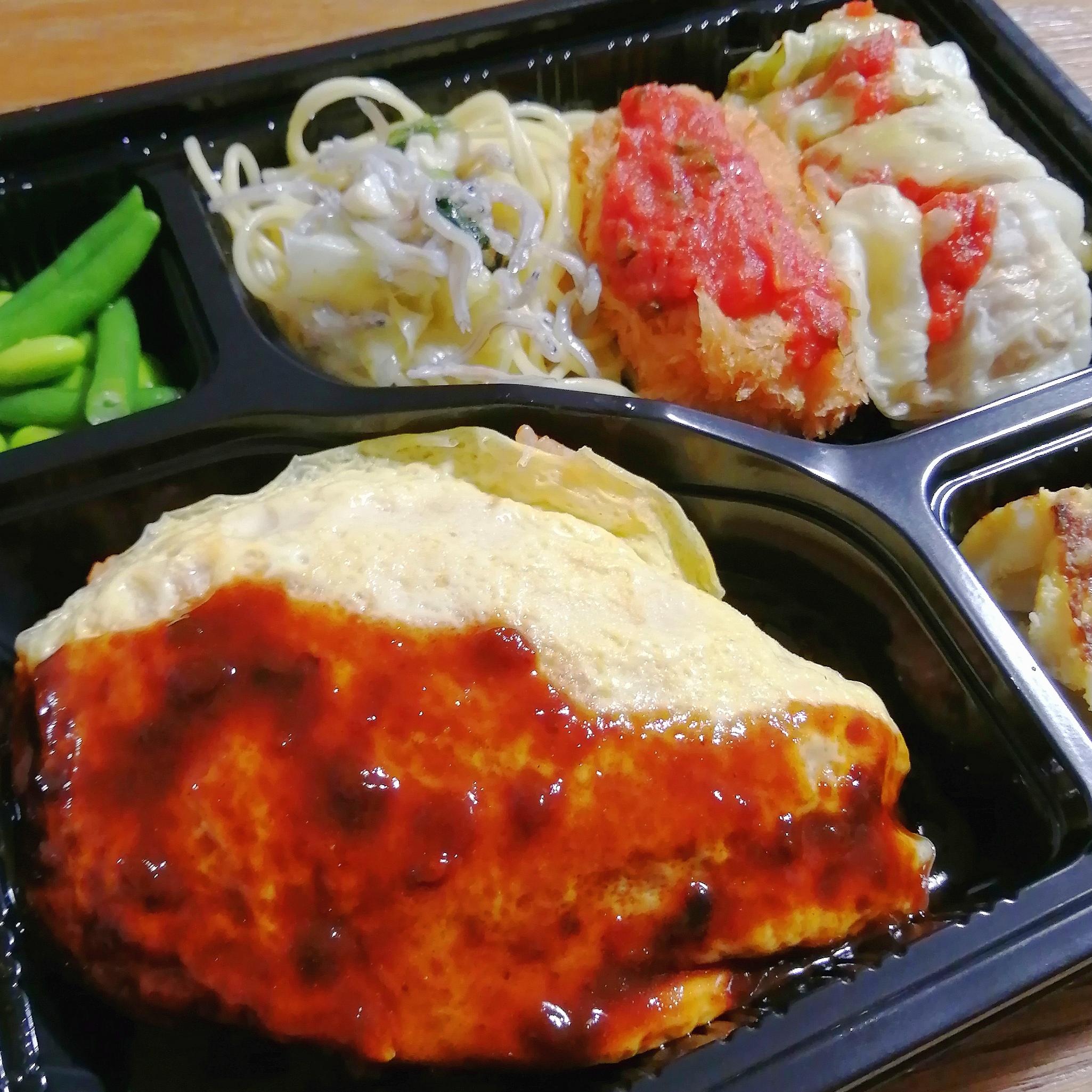 Eat Marche・テイクアウト