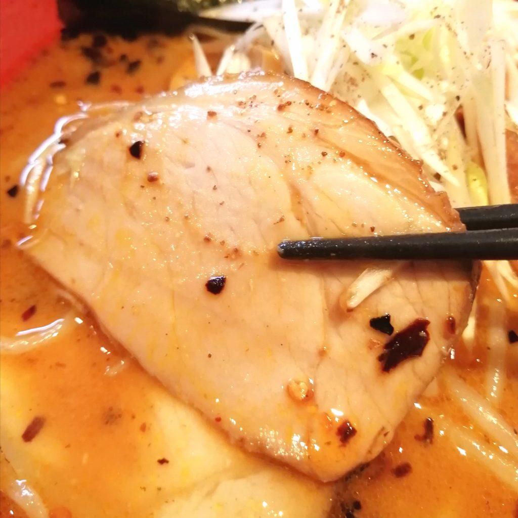 高円寺駅前ラーメン「火の鳥73」火の鳥辛口味噌ラーメン・豚バラ塩チャーシュー