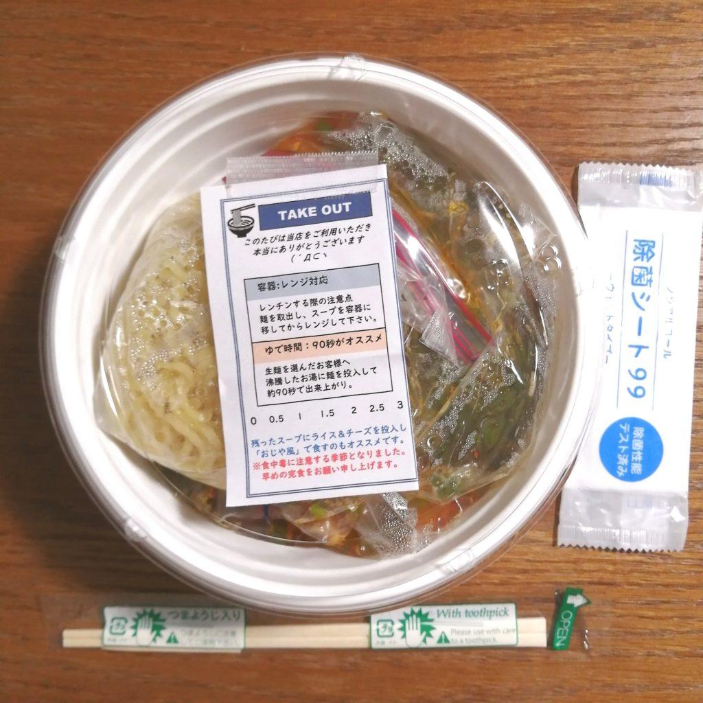 高円寺テイクアウト「じもん」勝浦式タンタン麺