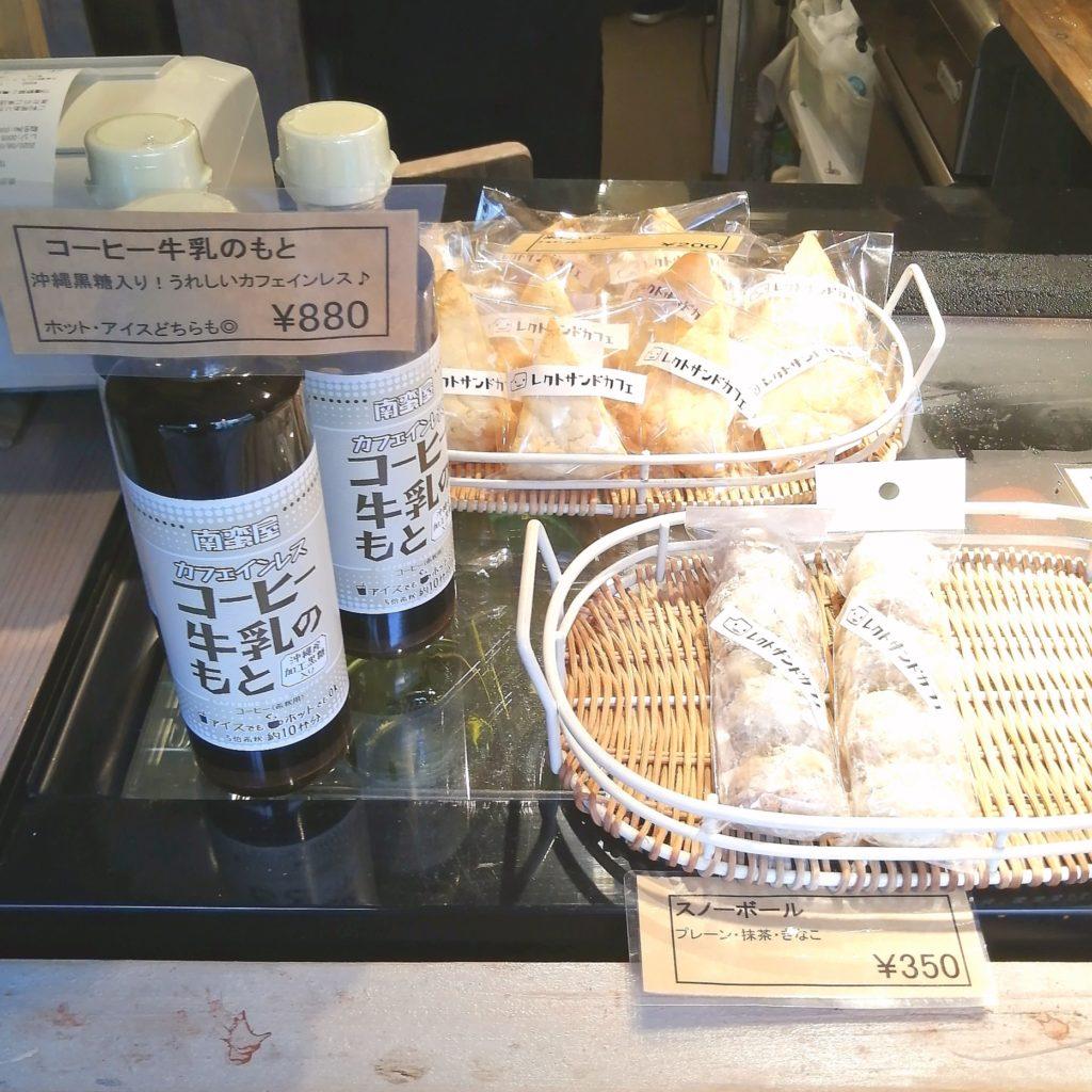 高円寺テイクアウト「レクトサンドカフェ」物販