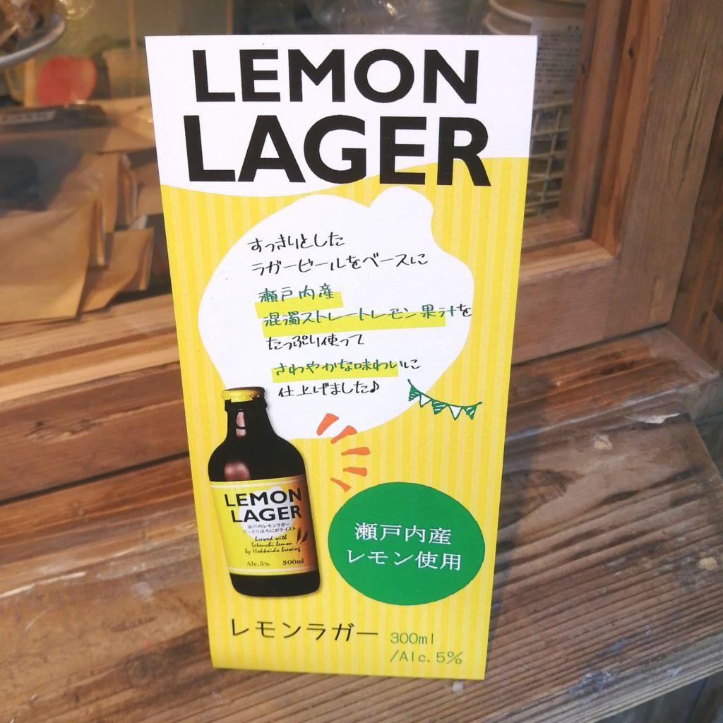 高円寺テイクアウト「レクトサンドカフェ」レモンラガーのポップ