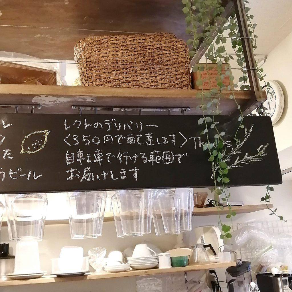 高円寺テイクアウト「レクトサンドカフェ」デリバリーも可能