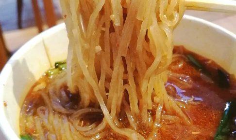 宮崎辛麺劇場・テイクアウト