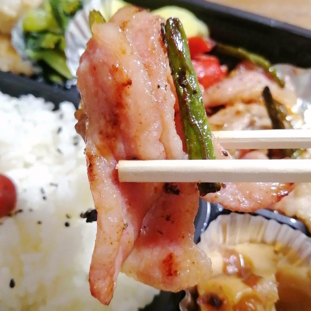 新高円寺駅前テイクアウト「九州路」日替わりお弁当・豚トロ焼き