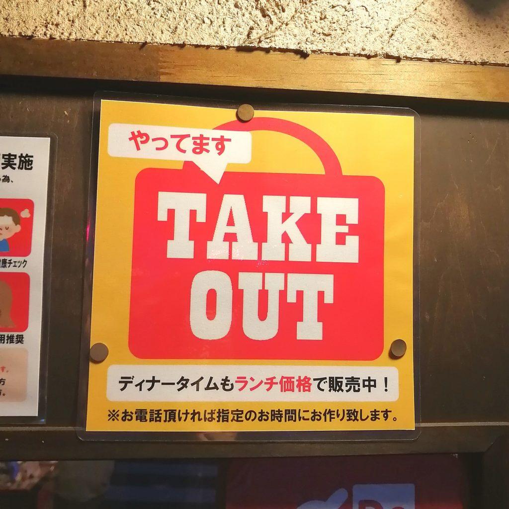 高円寺ステーキテイクアウト「すてーき亭」テイクアウトやってます