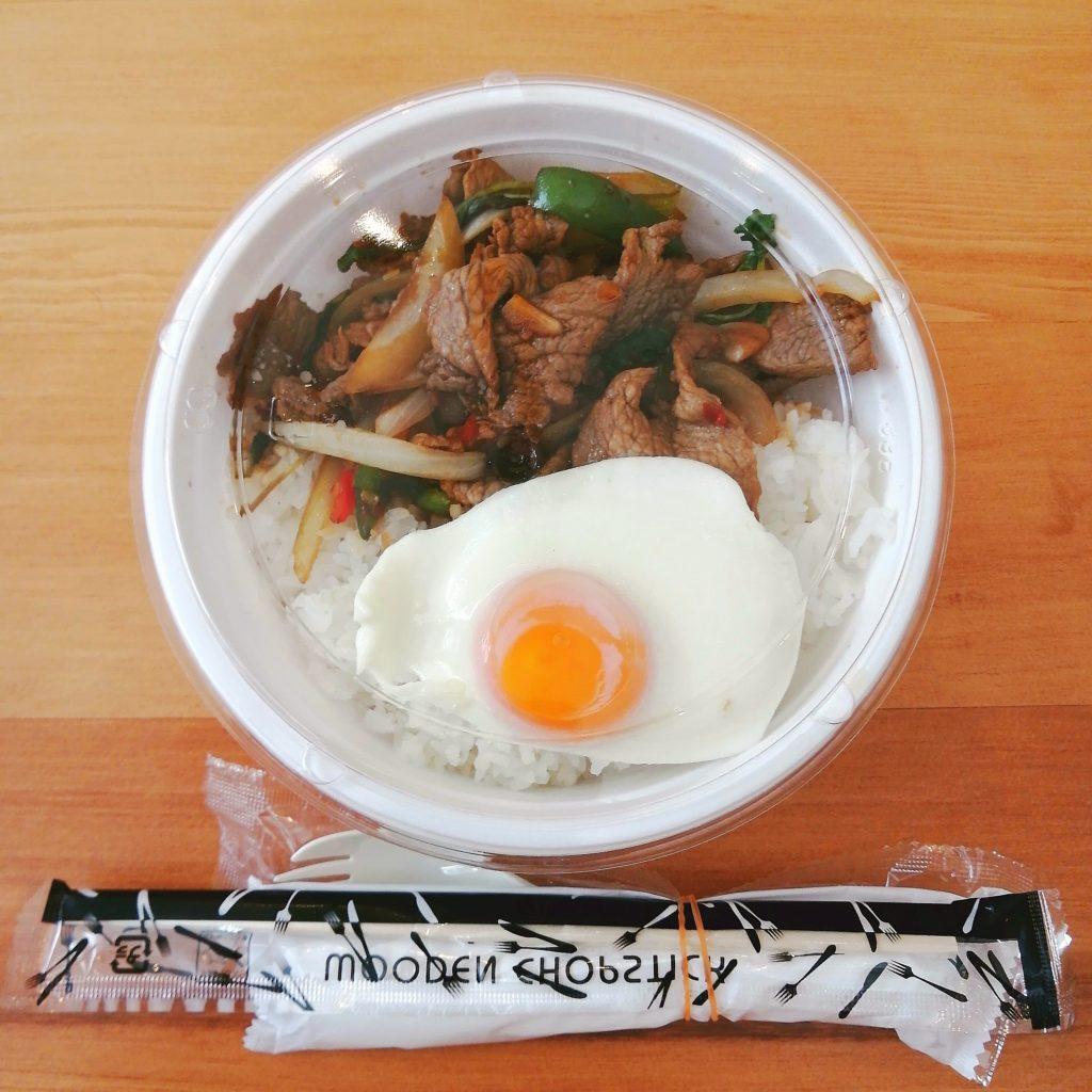 高円寺タイ料理テイクアウト「バーンイサーン」ガパオヌア
