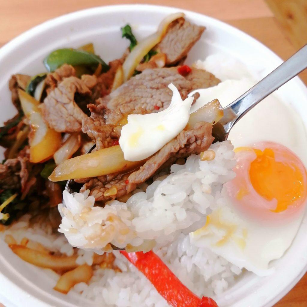 高円寺タイ料理テイクアウト「バーンイサーン」ガパオヌア・実食