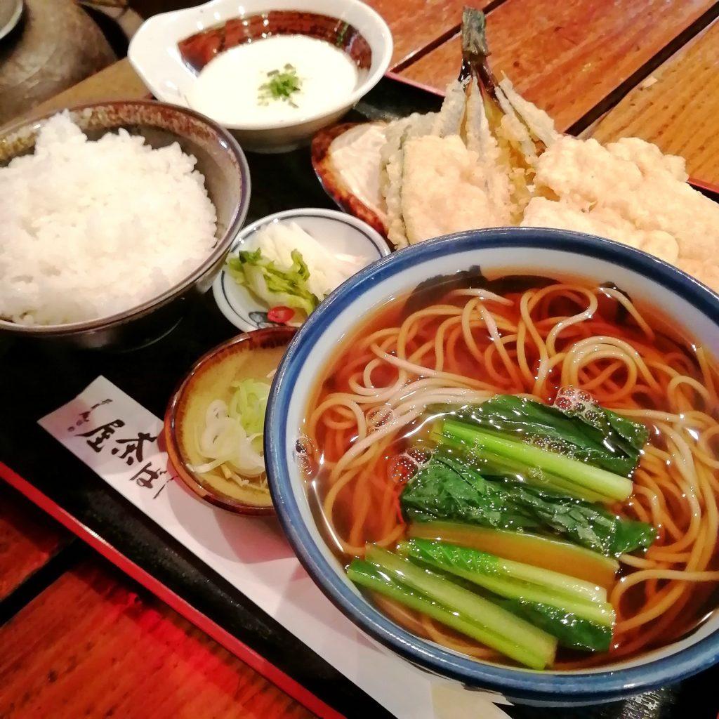 高円寺蕎麦「そば茶屋」そば茶屋定食