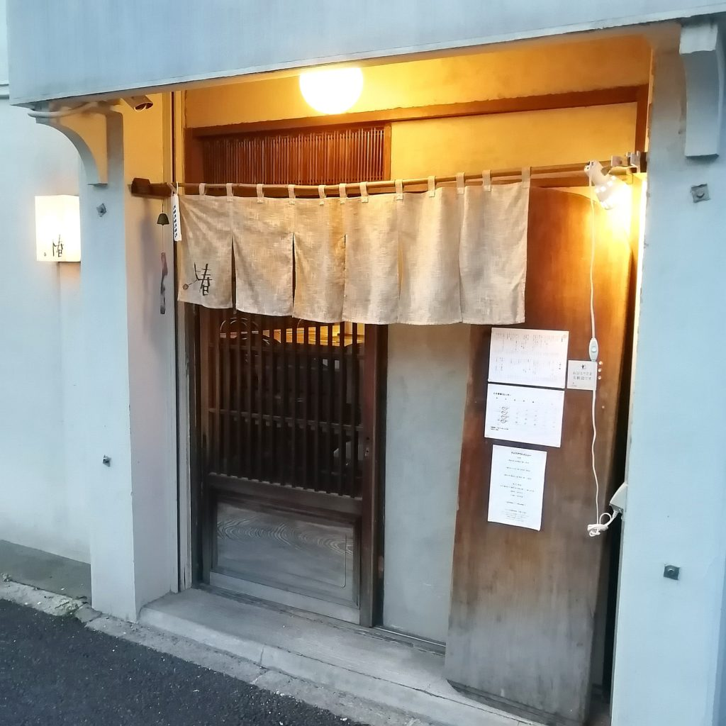 高円寺テイクアウト「椿」外観