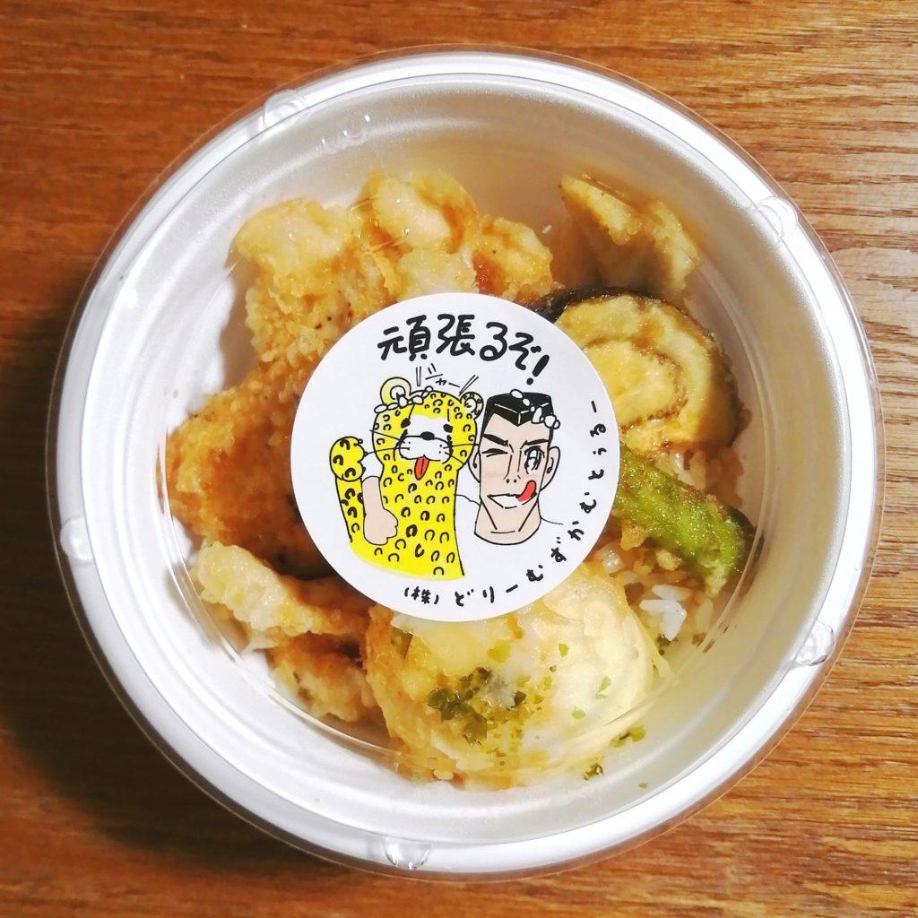 高円寺テイクアウト「椿」鶏天丼