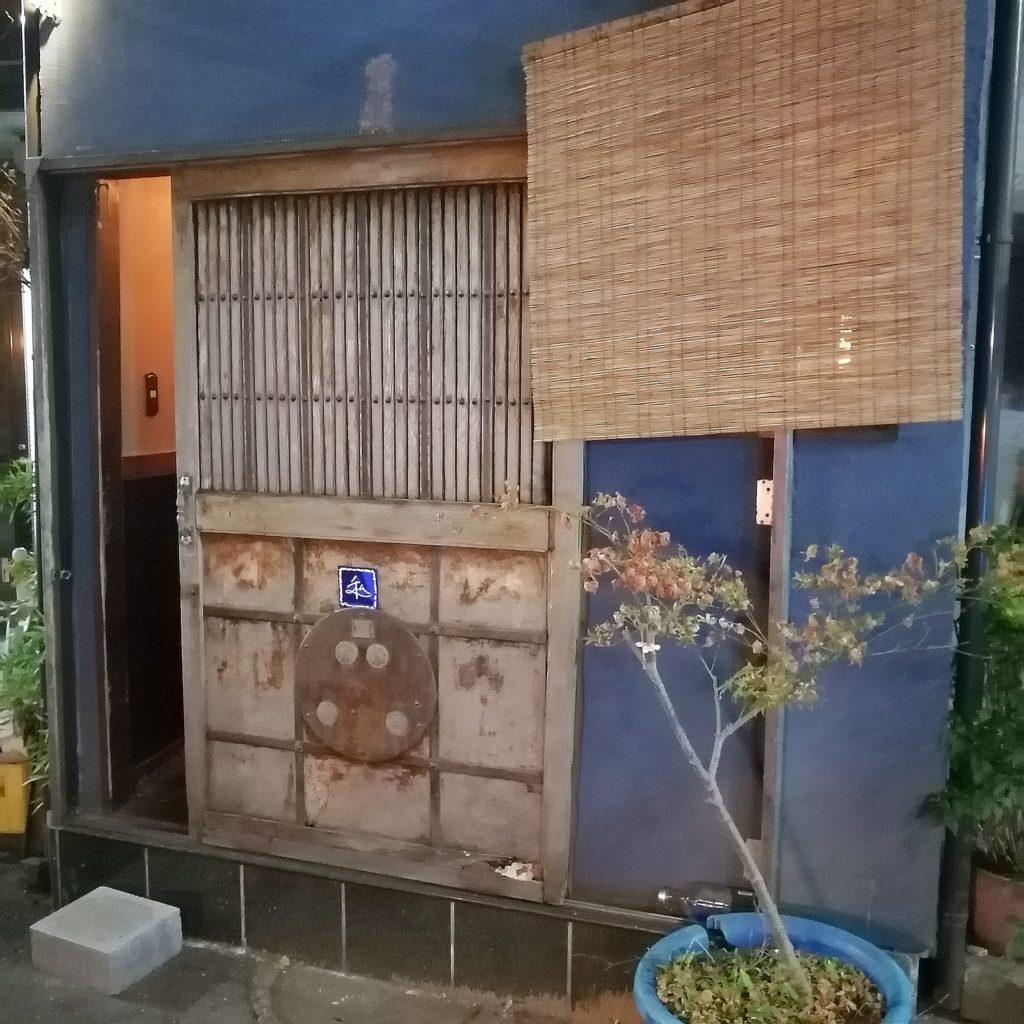 高円寺バー「BAR私」外観