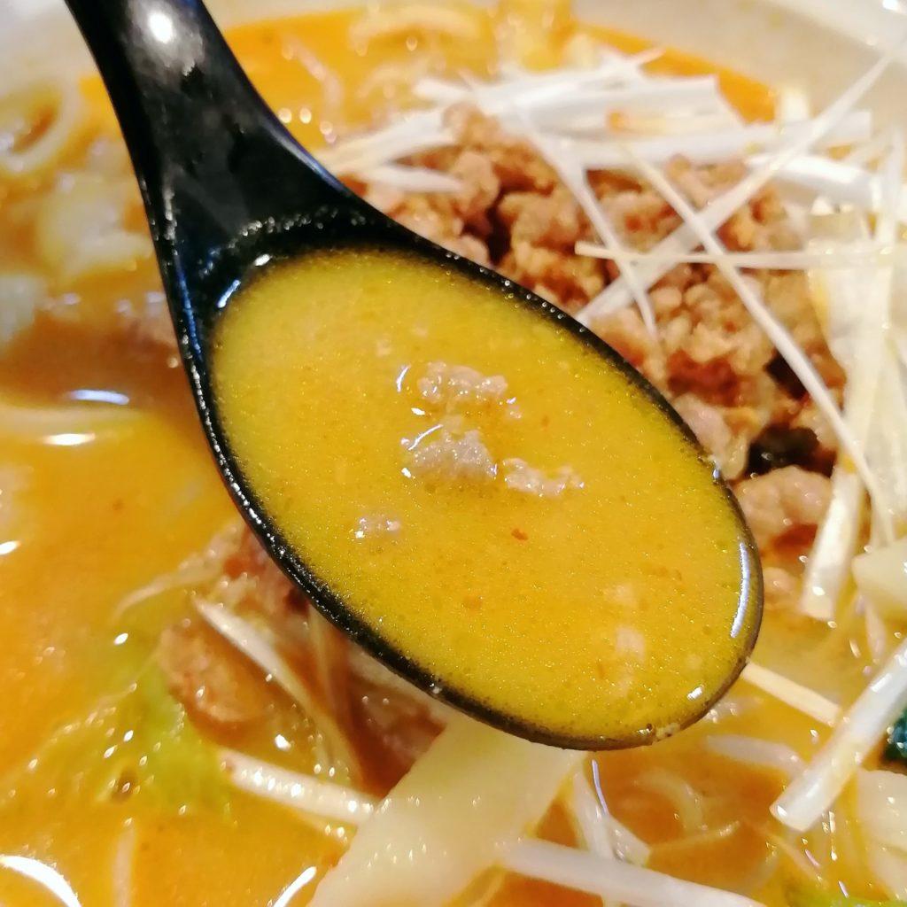 高円寺中華「孫ちゃん上海焼き小籠包」担々刀削麺・スープ