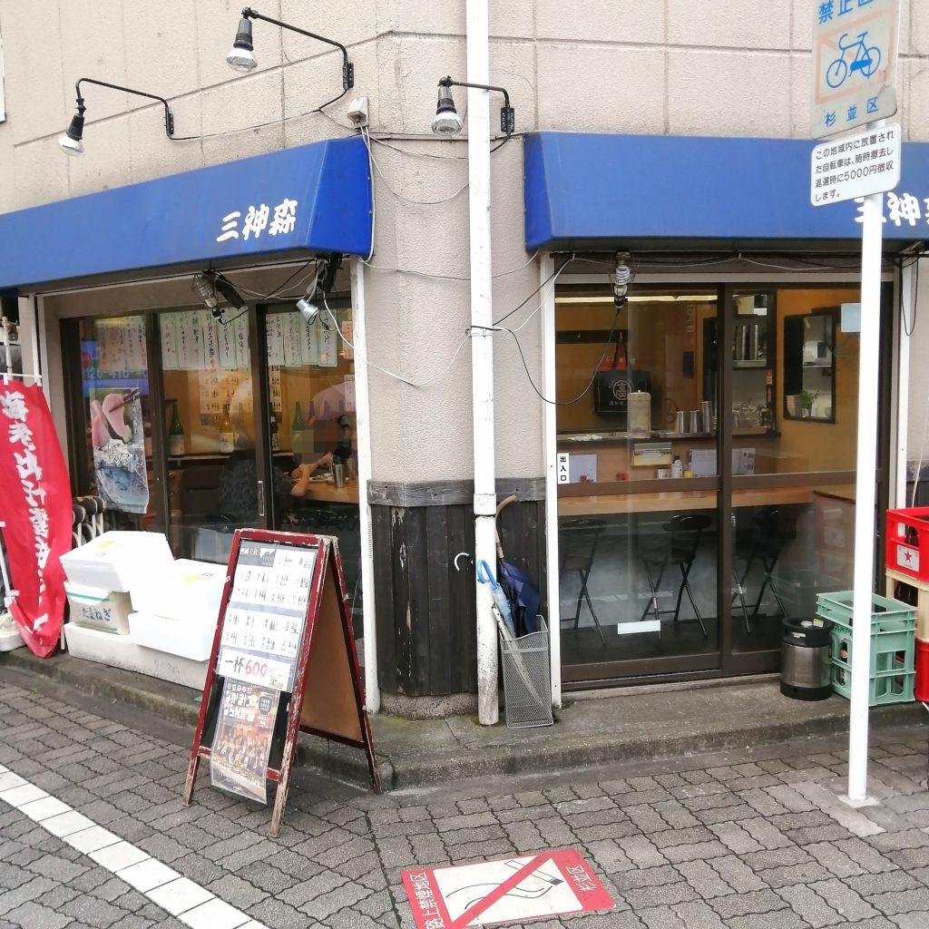 高円寺ラーメン「三神森」外観