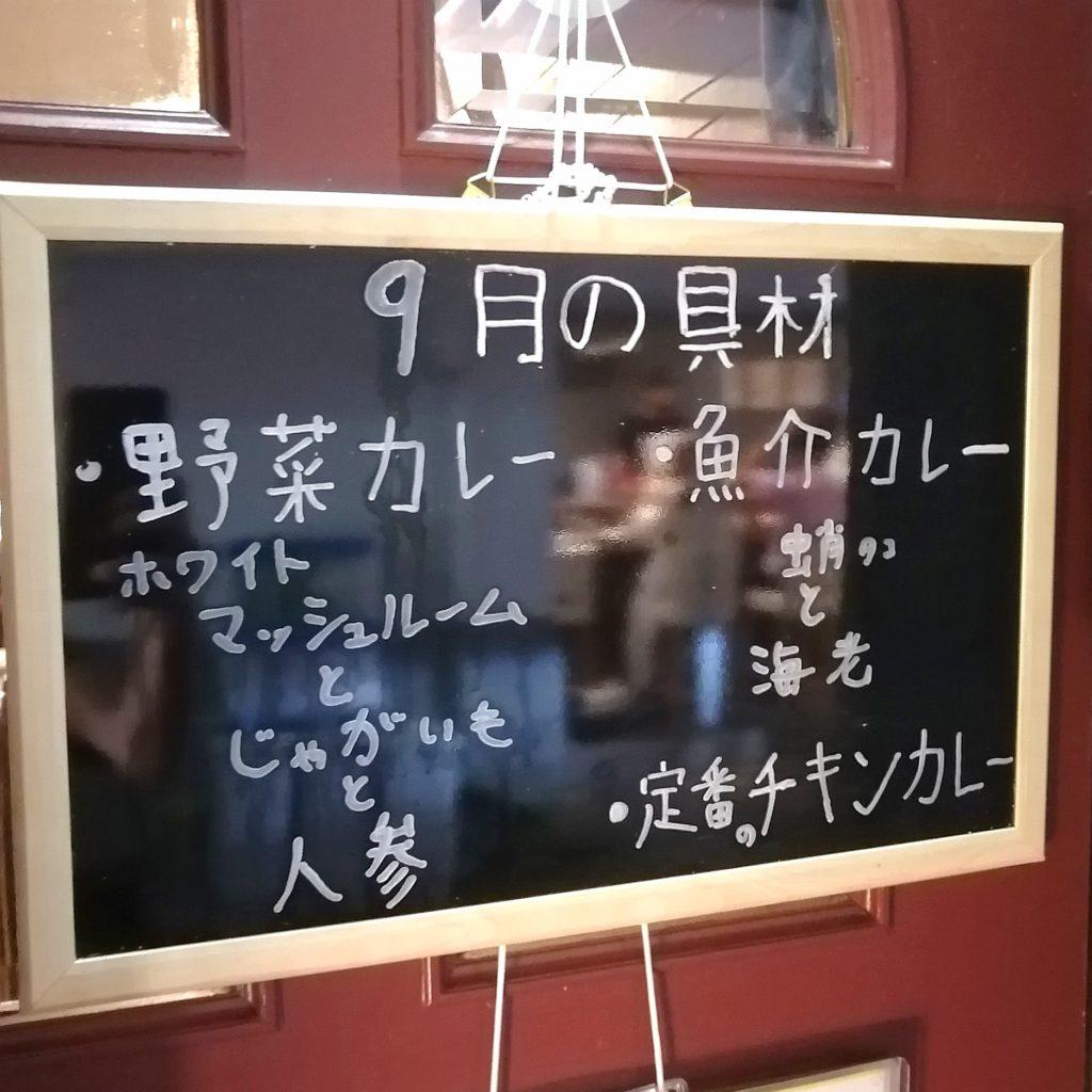 高円寺カレー「大江カレー」3種のカレー