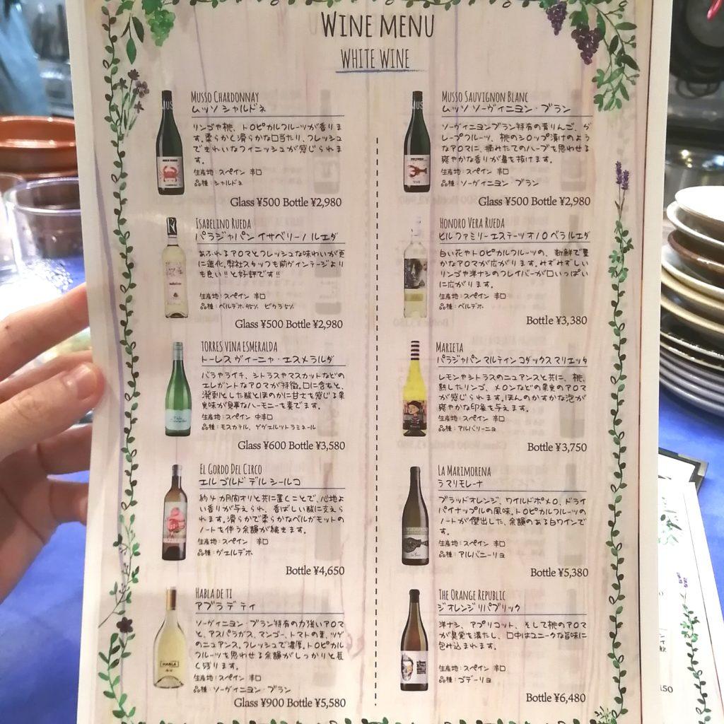 新高円寺スペインバルGAUCHO・ワインメニュー