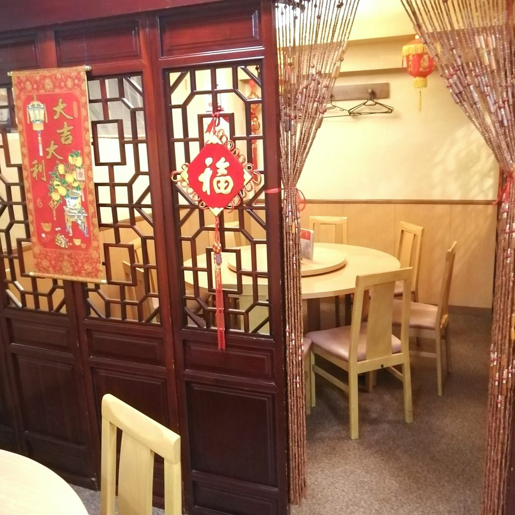 高円寺駅前中華料理「豊味苑」店内個室