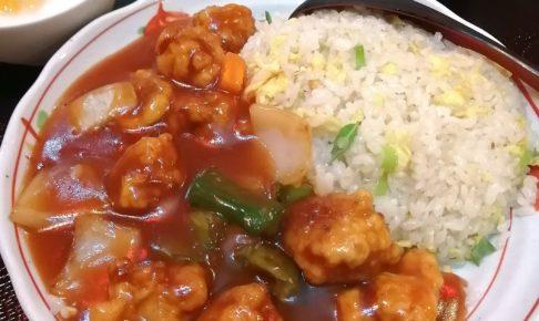 豊味苑・中華料理