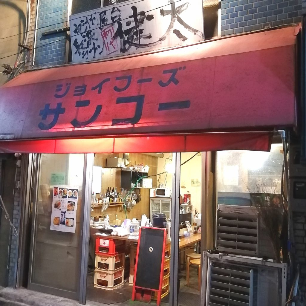 高円寺豚骨ラーメン「中洲屋台 健太」外観
