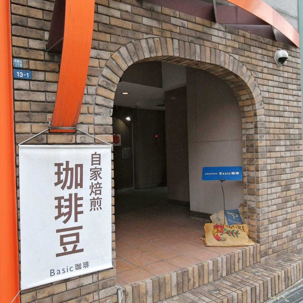 大阪豊中コーヒー「Basic珈琲」外観