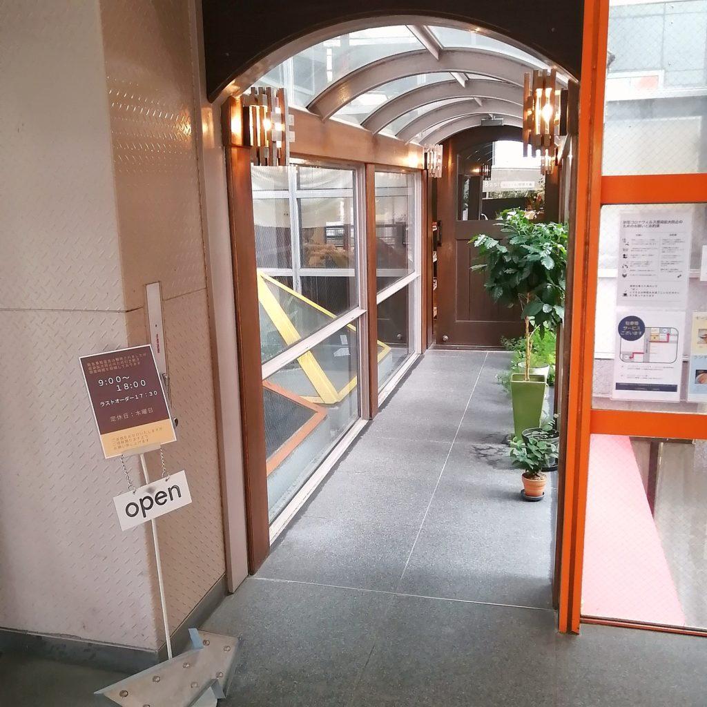 大阪豊中コーヒー「Basic珈琲」突き当りがお店