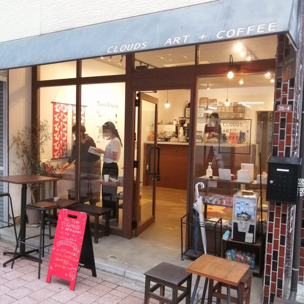 高円寺コーヒースタンド「CLOUDS ART+COFFEE」外観