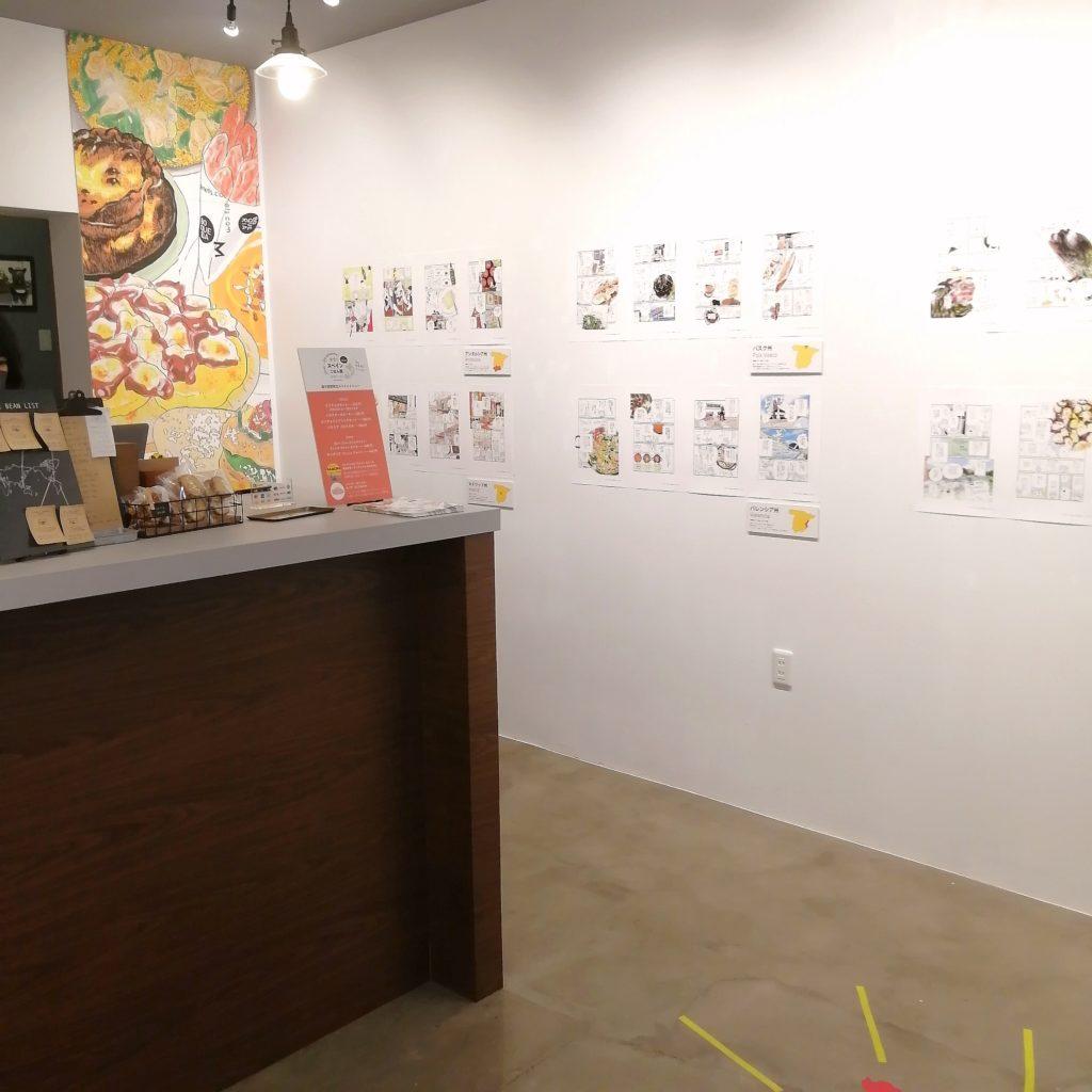 高円寺コーヒースタンド「CLOUDS ART+COFFEE」店内