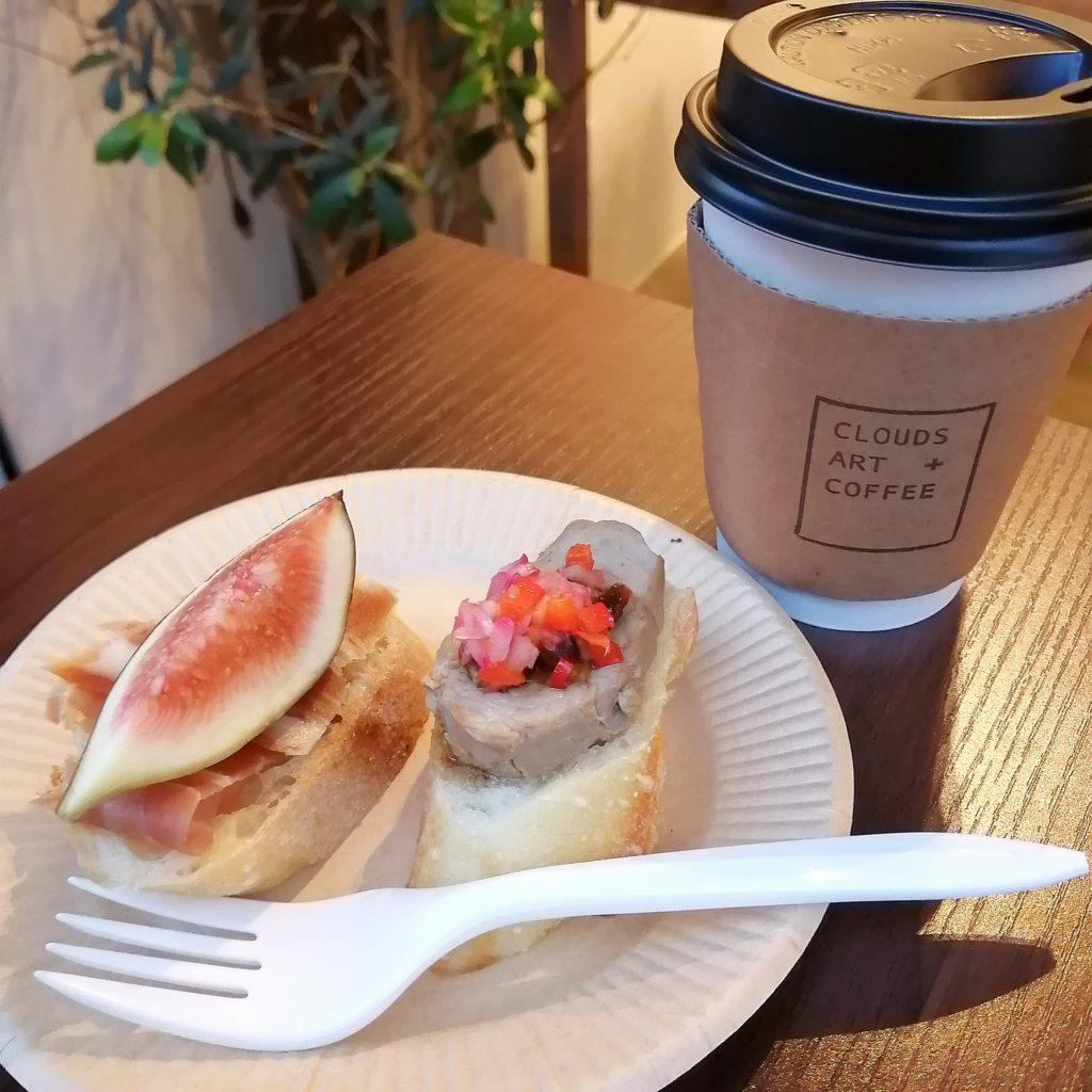 高円寺コーヒースタンド「CLOUDS ART+COFFEE」コーヒーとピンチョス