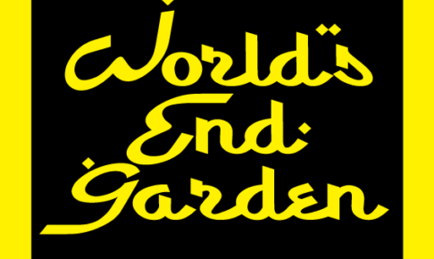 WORLD'S END GARDEN