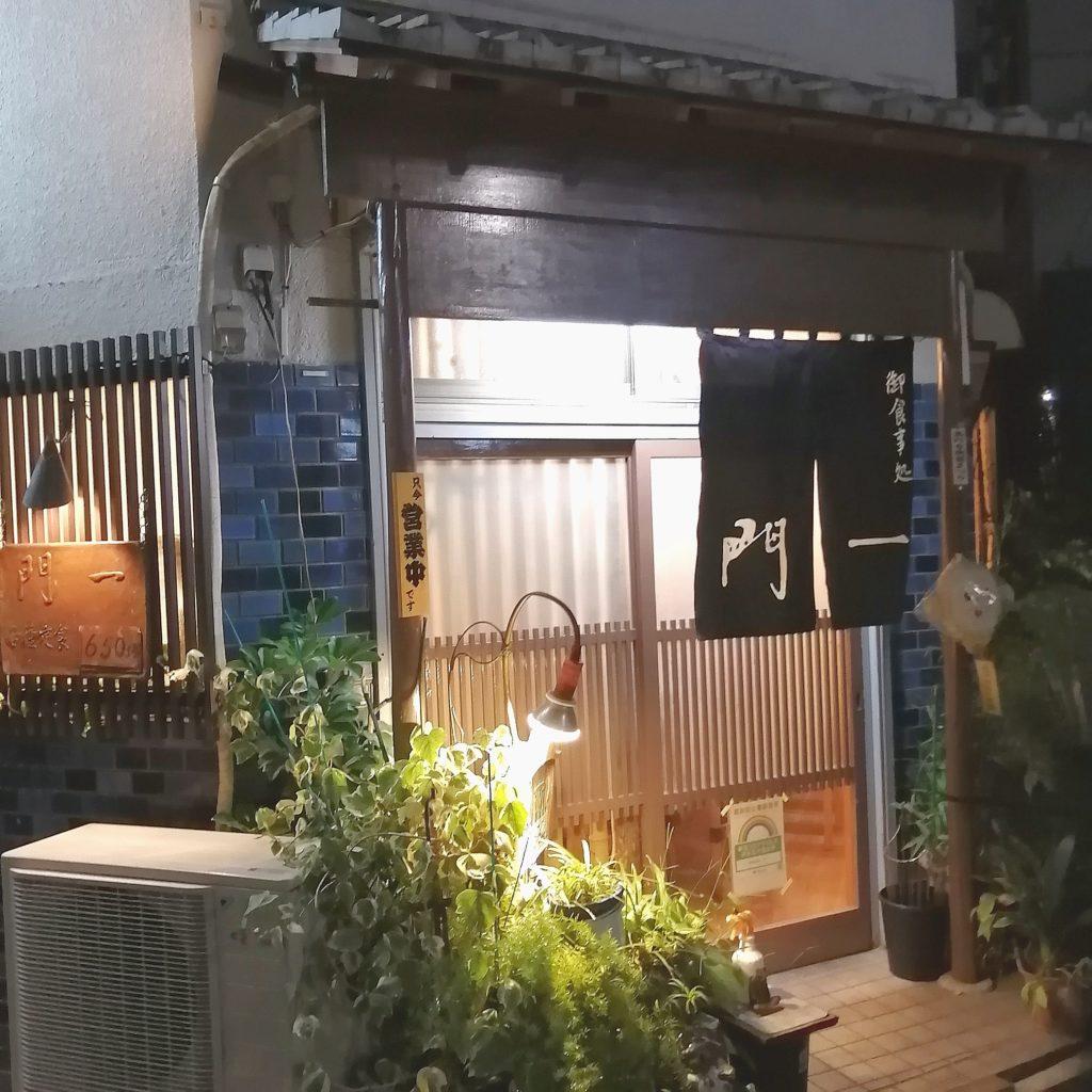 高円寺定食屋「門一」外観