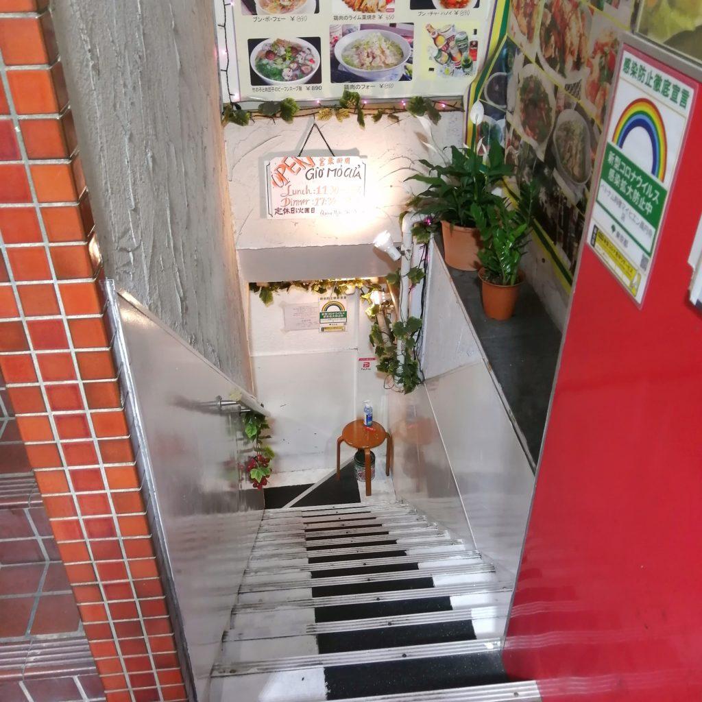 高円寺ベトナム料理「マイヒエン」地下の店内へ