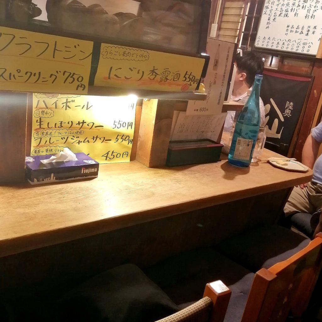 高円寺油そば「焼貝 あぶさん」店内