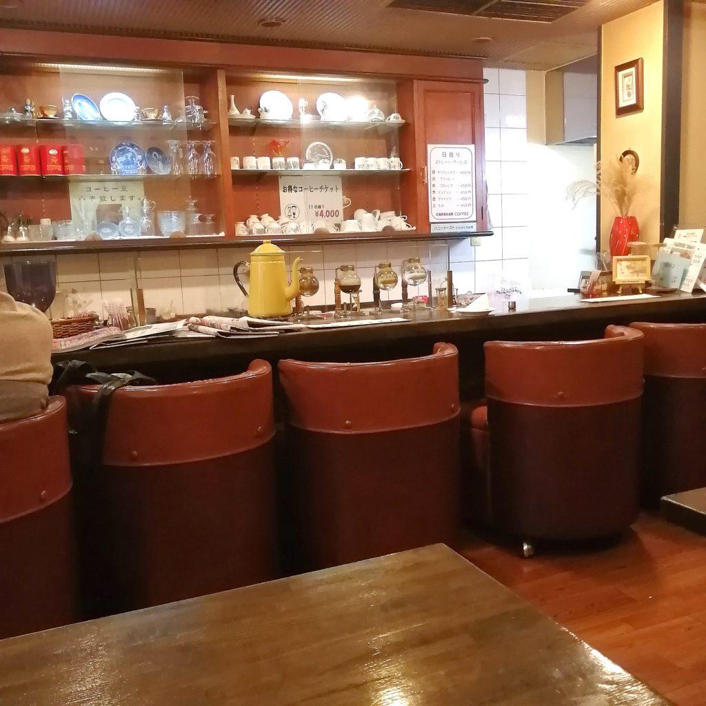 高円寺喫茶店「珈琲高円寺茶房」店内