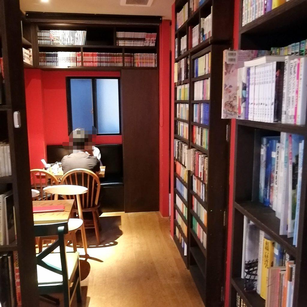 神保町コーヒー「眞踏珈琲店」店内・2階