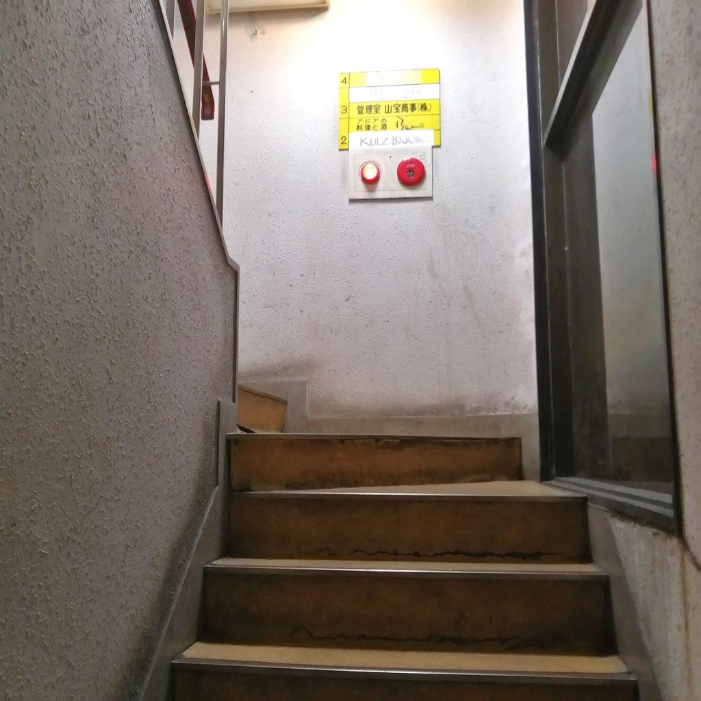 高円寺アジア料理「バーミィー」お店がある2階へ