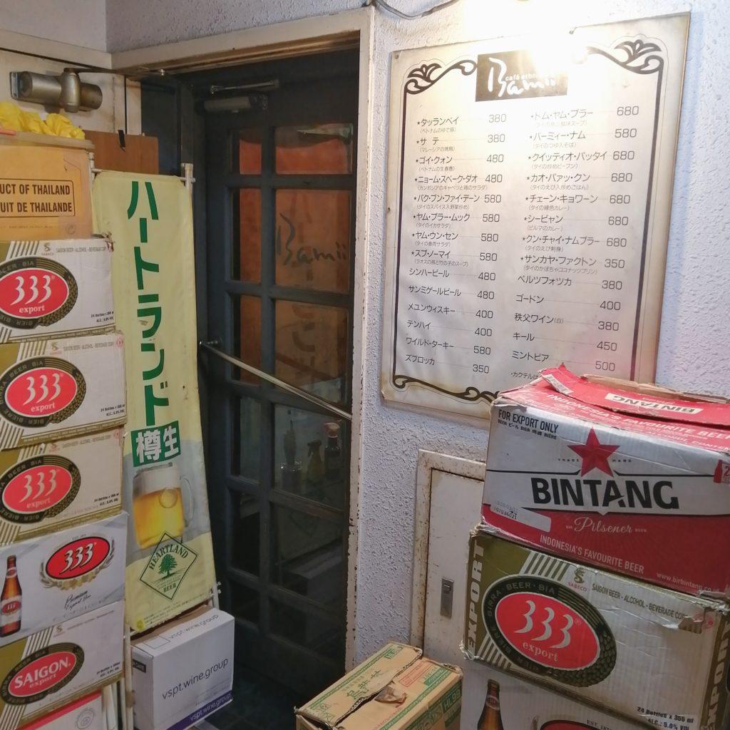 高円寺アジア料理「バーミィー」外観