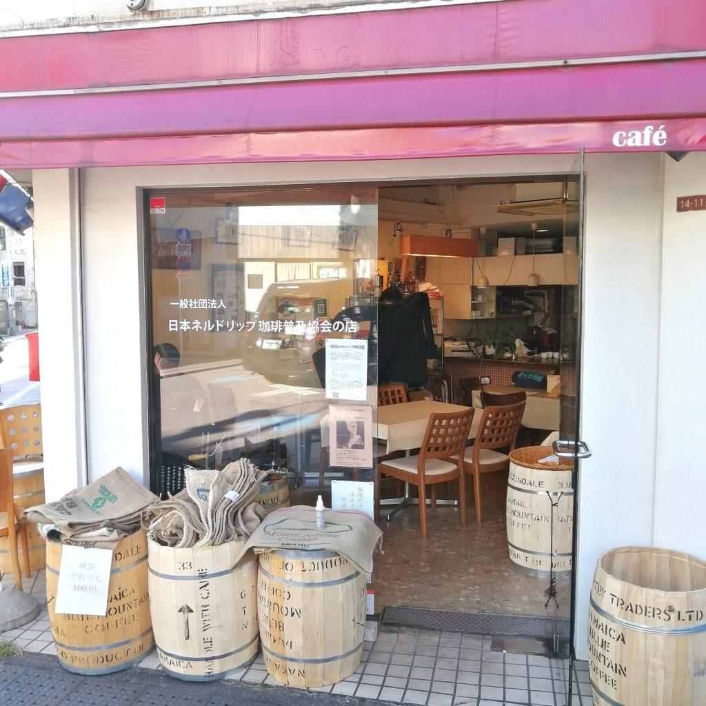 「一日HiFi Cafe」in「日本ネルドリップ珈琲普及協会の店」外観