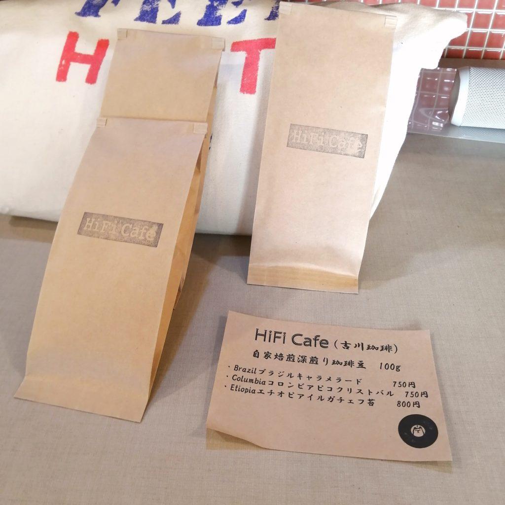 「一日HiFi Cafe」in「日本ネルドリップ珈琲普及協会の店」珈琲豆