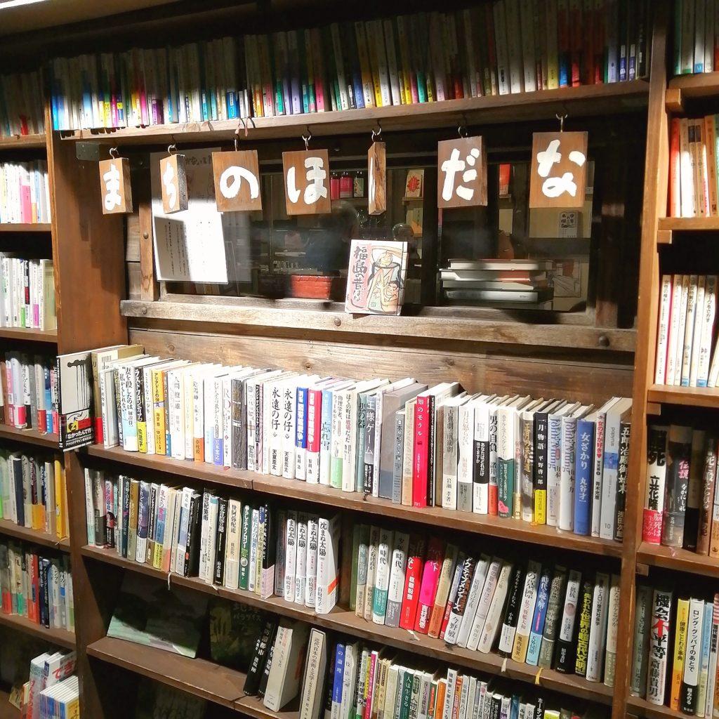 高円寺文学カレー「コクテイル書房」まちのほんだな