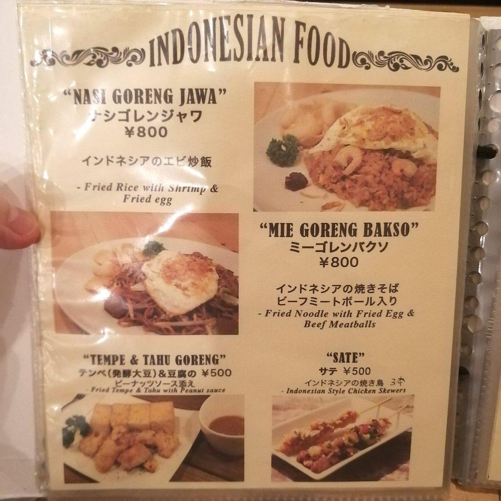 高円寺インドネシア料理「SUB store」メニュー・フード