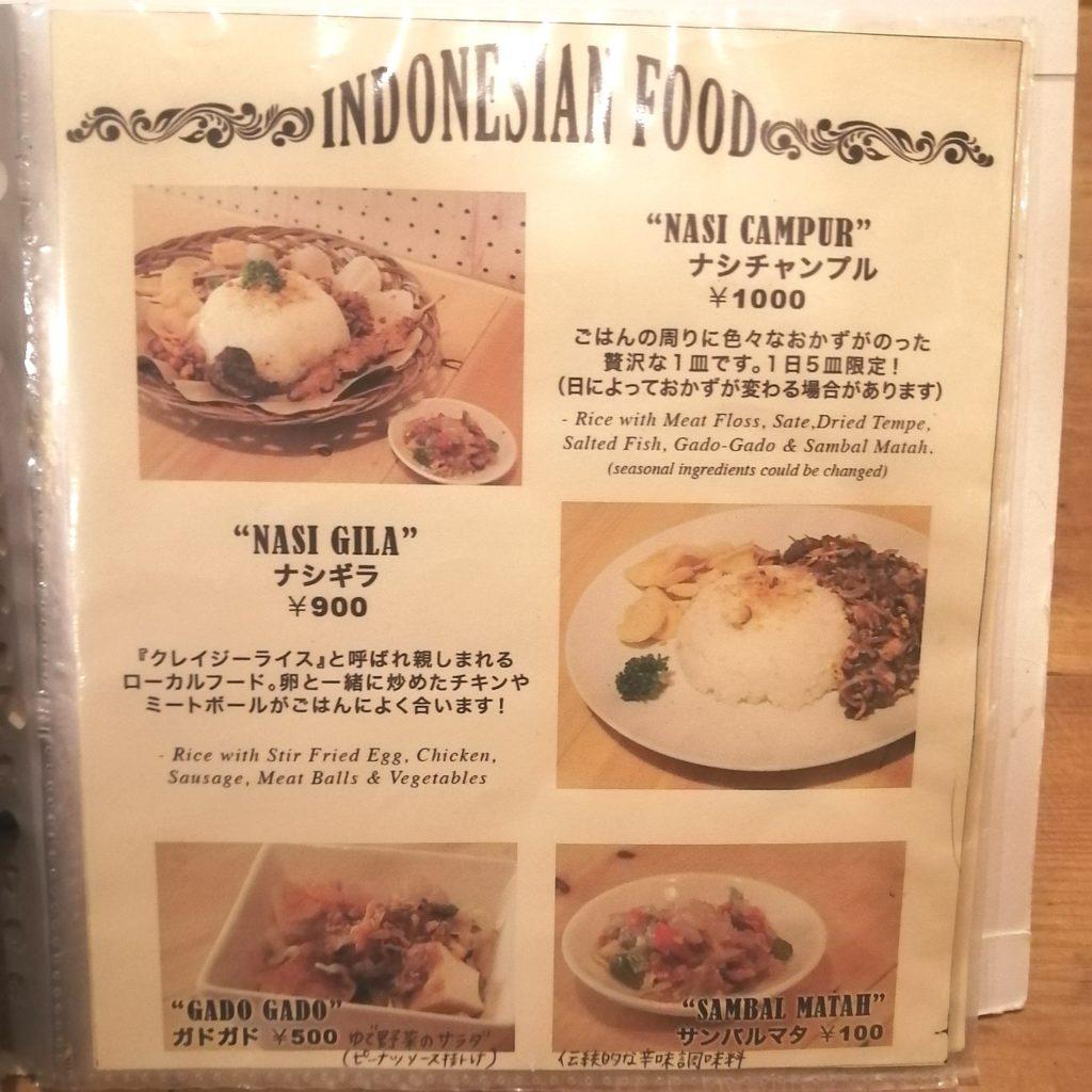 高円寺インドネシア料理「SUB store」メニュー・フード2