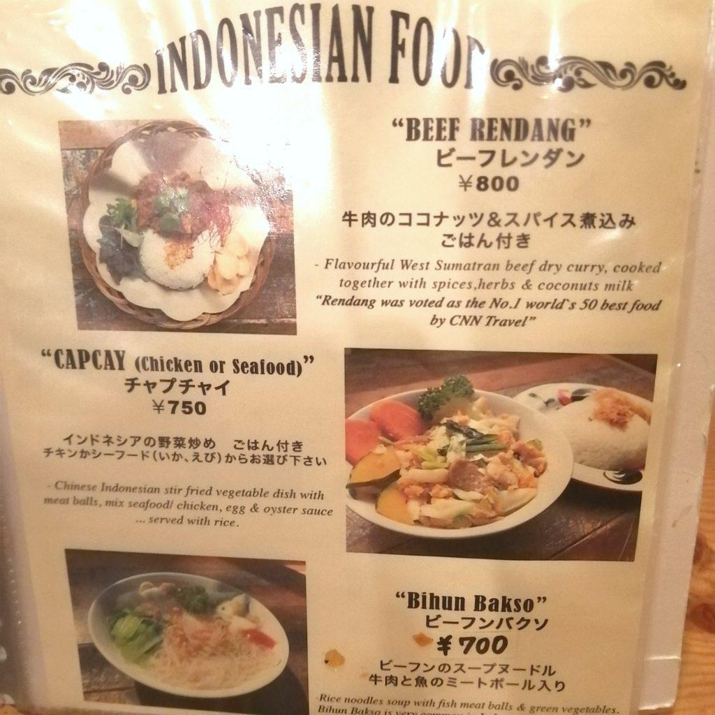 高円寺インドネシア料理「SUB store」メニュー・フード4