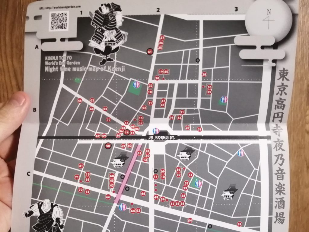 高円寺夜のミュージックマップ「WORLD'S END GARDEN(ワールズエンドガーデン)」マップ部