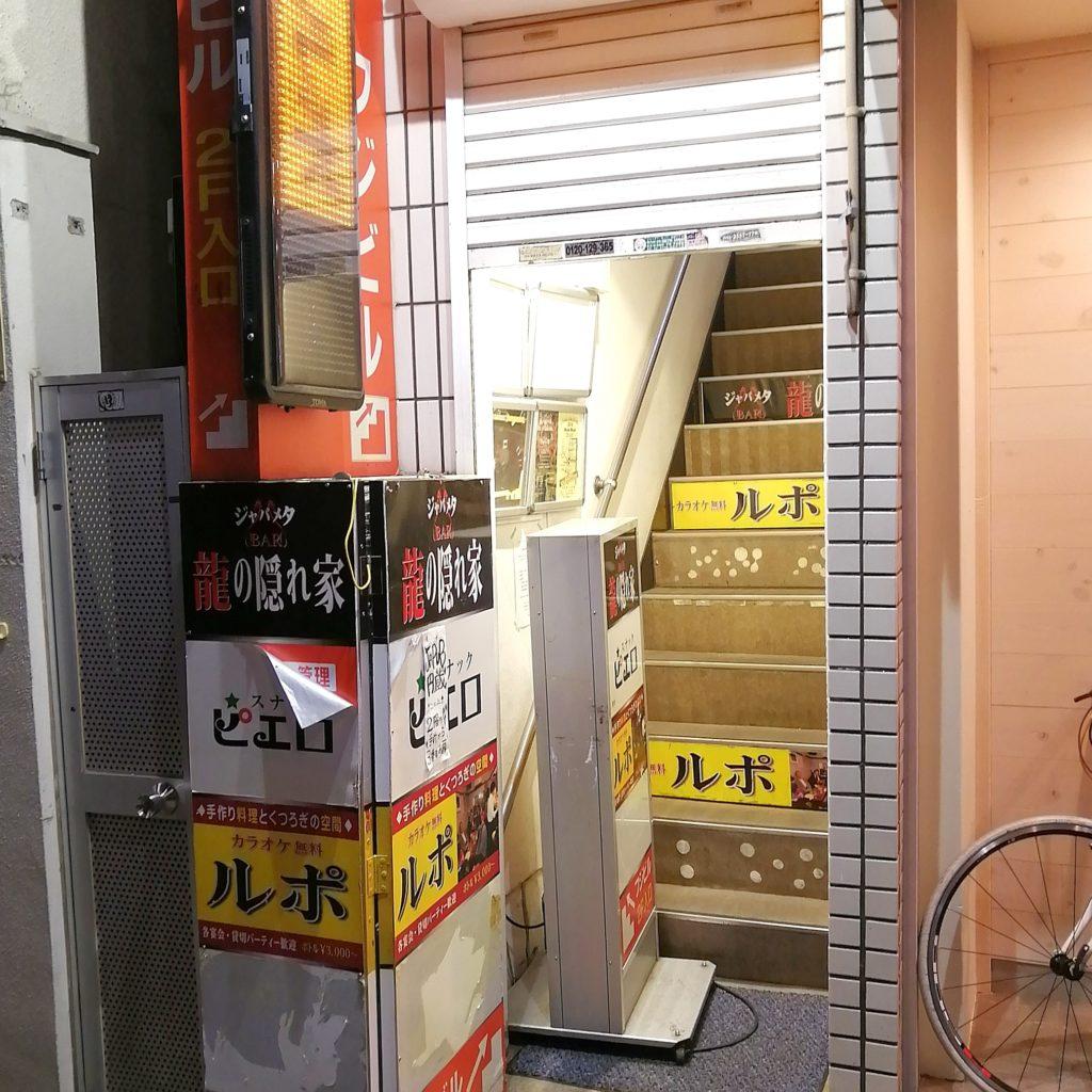 高円寺「ジャパメタBAR 龍の隠れ家」外観