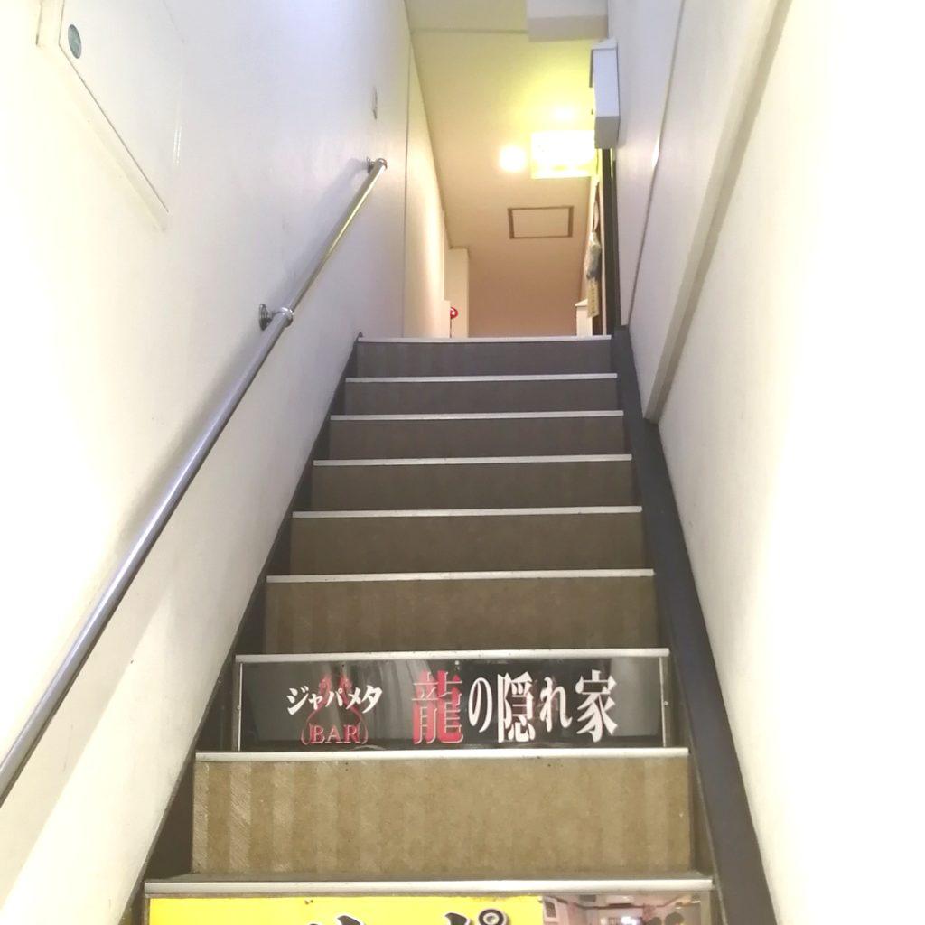 高円寺「ジャパメタBAR 龍の隠れ家」2階へ