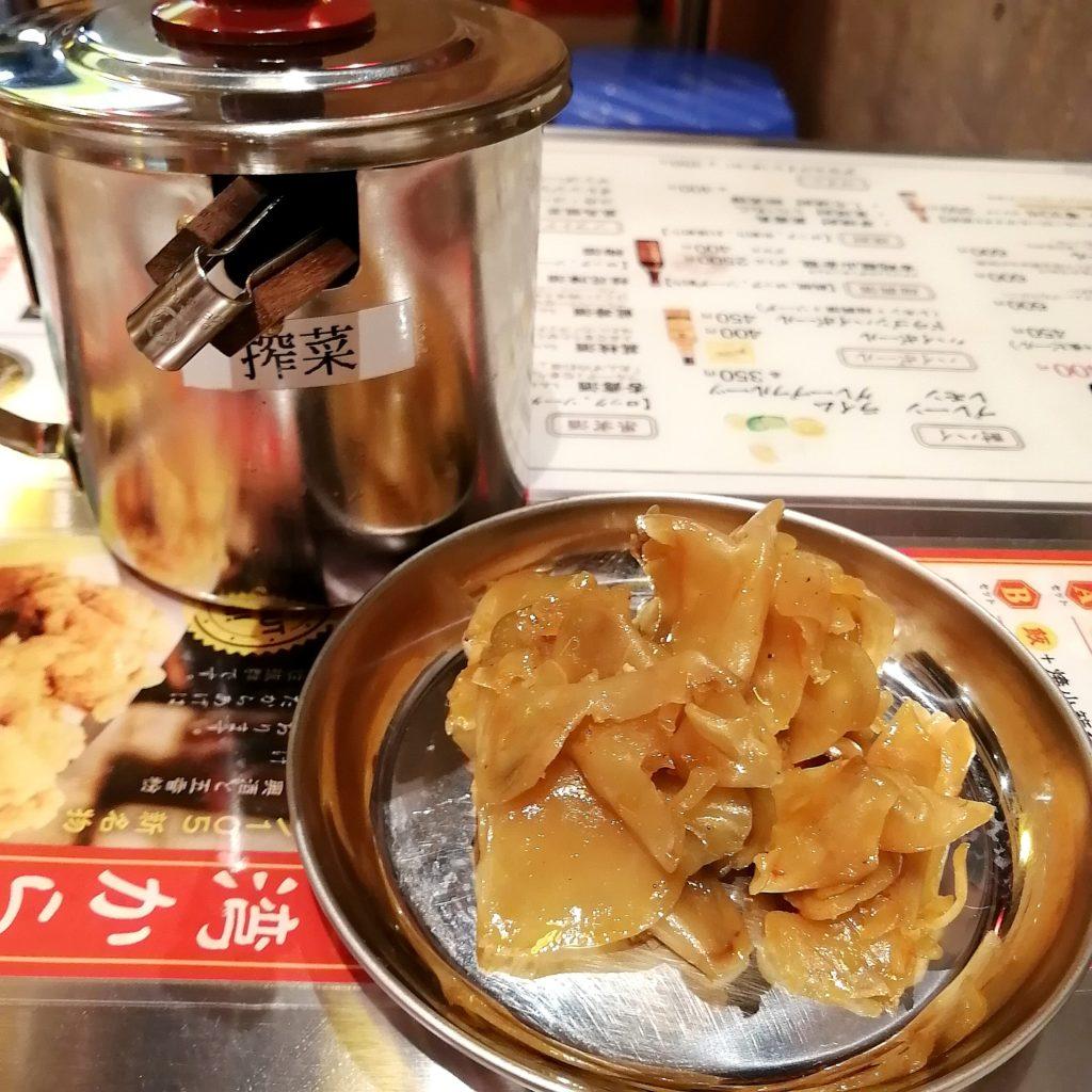 高円寺台湾料理「da pai dang 105(ダパイダン105)」搾菜